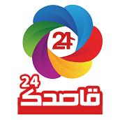 ghasedak24 - قاصدک 24